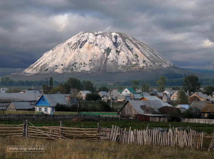 Альбом башкирии фотографии горы