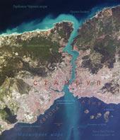 Стамбул из космоса